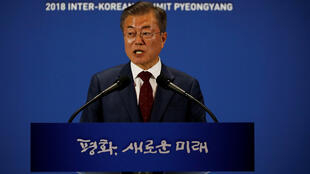 رئيس كوريا الجنوبية جاي-إن مون  خلال مؤتمر في سيول ,كوريا الجنوبية