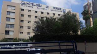 """مستشفى """"أوتيل ديو"""" الخاص في بيروت، لبنان"""