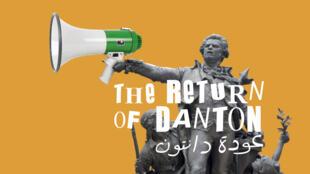 مسرحية عودة دانتون