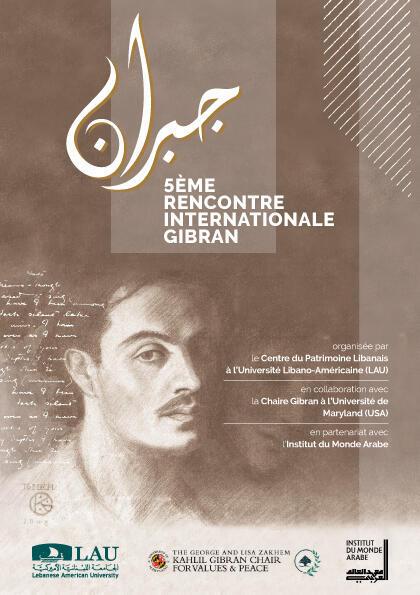الملصق الاعلاني للمؤتمر الدولي الخامس لجبران في معهد العالم العربي في باريس