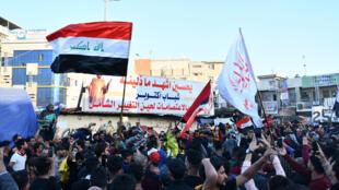 تظاهرات في مدينة الناصرية في العراق