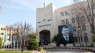 مقر وزارة الداخلية الأردنية