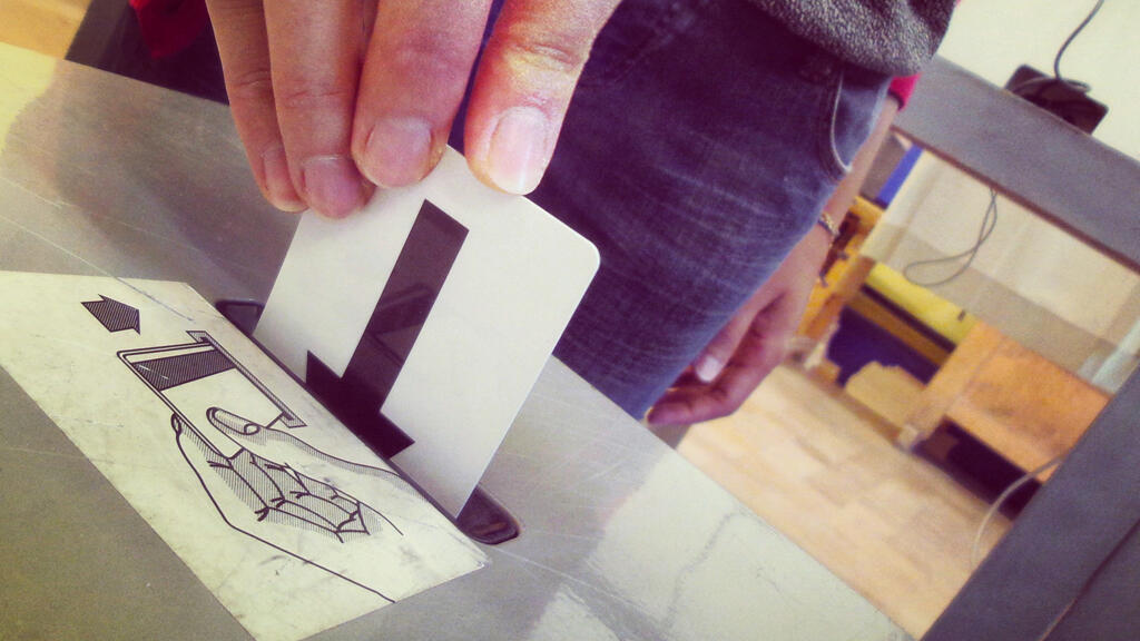 electronic_voting