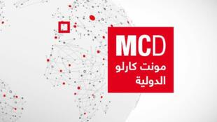 mcd-dou