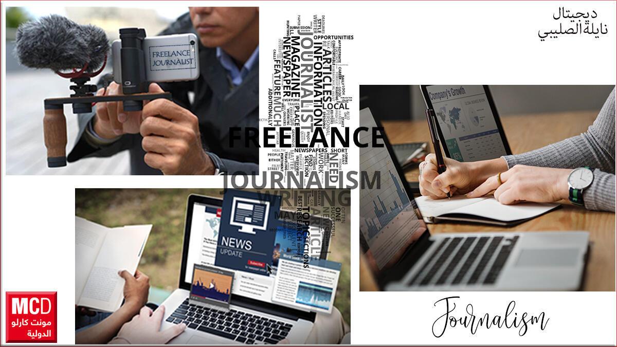 الأدوات والأساليب التي تتيحها التكنولوجيا لكي يستمر الصحافيون في العمل بعد فقدانهم لوظائفهم بسبب جائحة كورونا المستجد.
