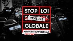 loi_securite_globale