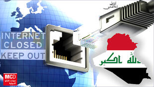 حجب الوصول لشبكة الإنترنت في العراق