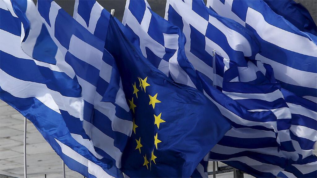 أمام البرلمان الأوروبي في بروكسل