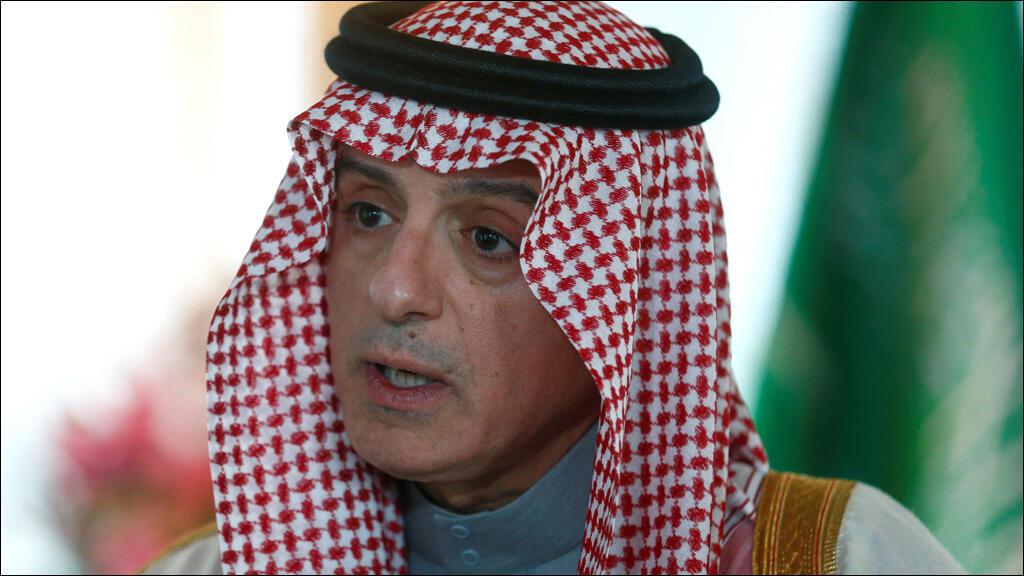 وزير خارجية المملكة العربية السعودية السيد عادل الجبير