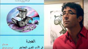الشاعر المغربي محمد ميلود غرافي