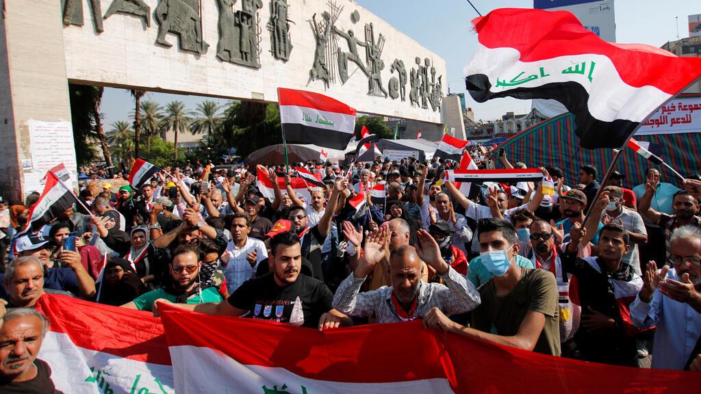 احتجاجات العراق -