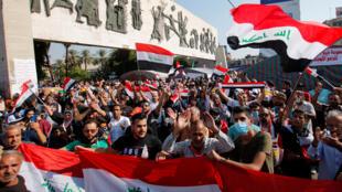 احتجاجات العراق-