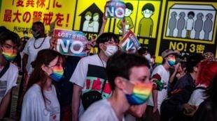 مثليون يتظاهرون في طوكيو