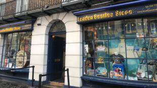 london_beatles_store