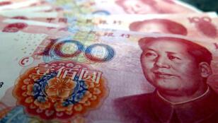 العملة الصينية يوان