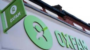شعار منظمة أوكسفام