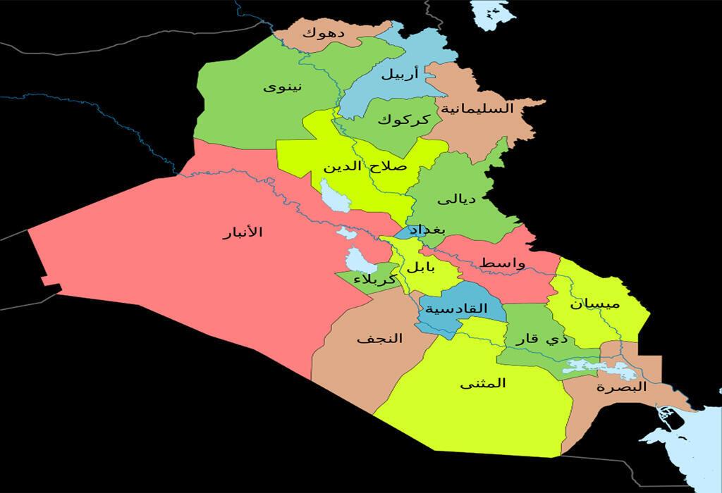 خريطة محافظات العراق