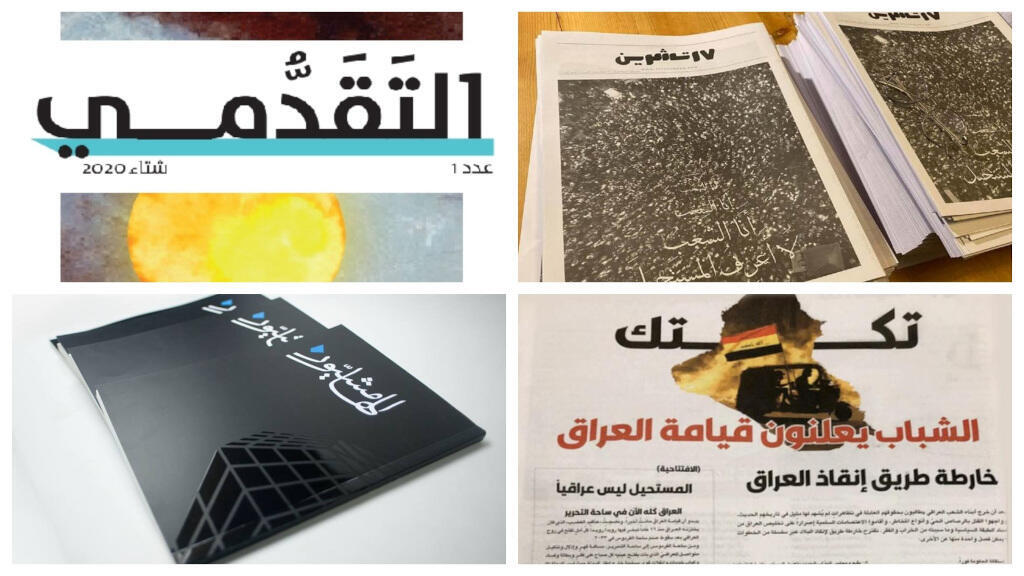 المجلات الصحفية