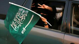 في العاصمة السعودية الرياض