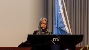 radiyah_al_mutawakil_human_rights_yemen