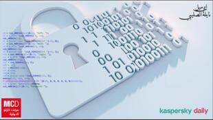 هجمات قراصنة تستهدف برامج تصفح الإنترنت من خلال برمجيات خبيثة مختلسة