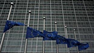 المفوضية الأوروبية في بروكس