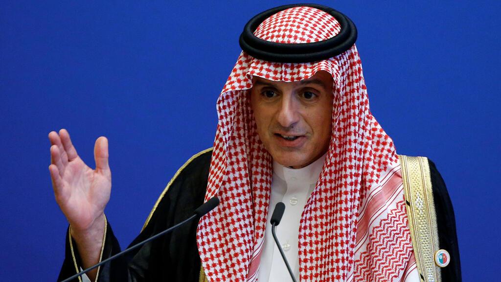 وزير خارجية السعودي عادل الجبير