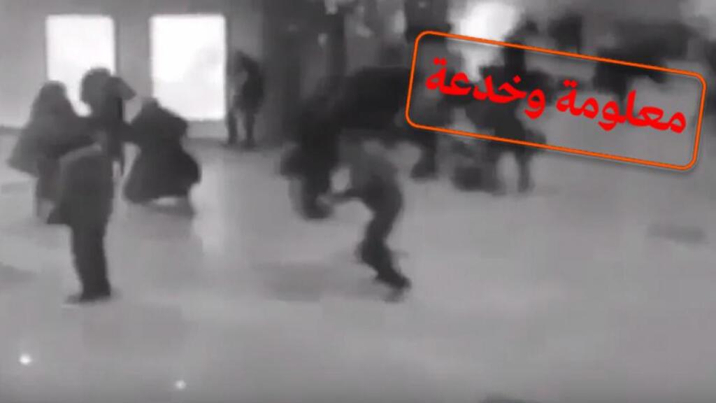 اعتداءات بروكسل: فيديوهات كاذبة تجتاح مواقع التواصل الاجتماعي!