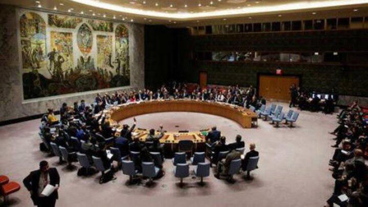 / مجلس الأمن الدولي