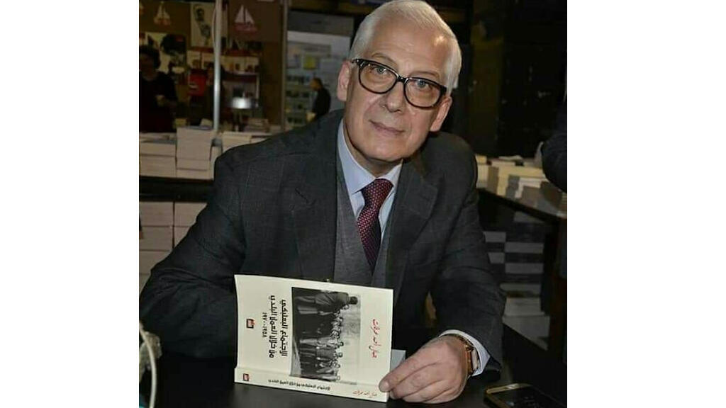 الكاتب جمال عرفات
