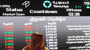 bourse-arabie-2019
