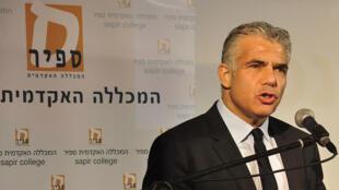 """يائير لبيد زعيم حزب """"يش عتيد"""" الإسرائيلي"""