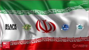 قدرات إيران السيبرانية والمجموعات التي تشكل القوة الإلكترونية الإيرانية