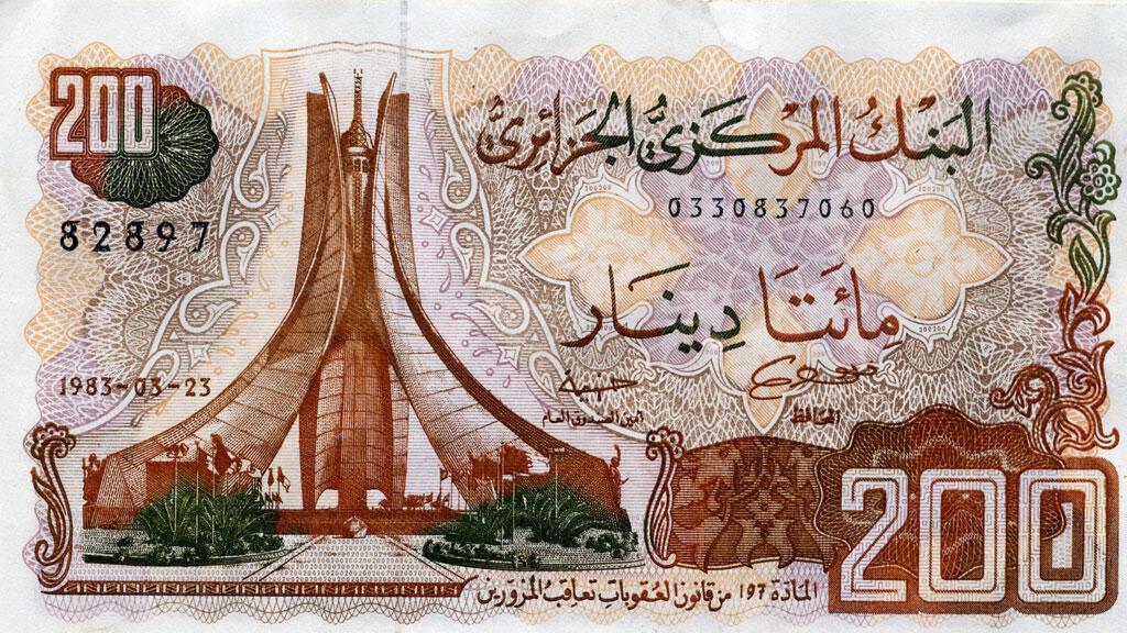 ورقة من فئة مائتي دينار جزائري
