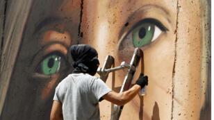 اللوحة الجدارية لعهد التميمي