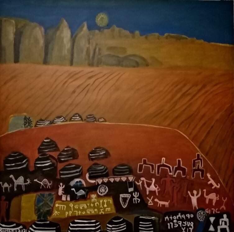 لوحة  للفنانة سمر حدادين