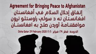 اتفاق السلام في أفغانستان