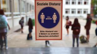 إرشادات السلامة ألمانيا