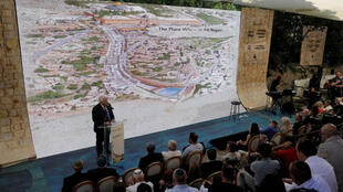خلال خفل افتتاح الموقع الأثري