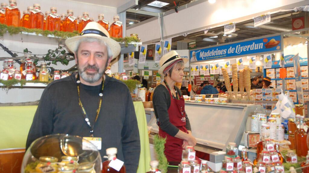 معرض باريس الزراعي الدولي