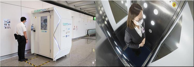 تستخدم غرفة التعقيم تقنيات  photocatalyst  و nano needles وهي مخصصة حاليا لموظفي المطار وبدأت بالاستخدام في 30 ابريل 2020.