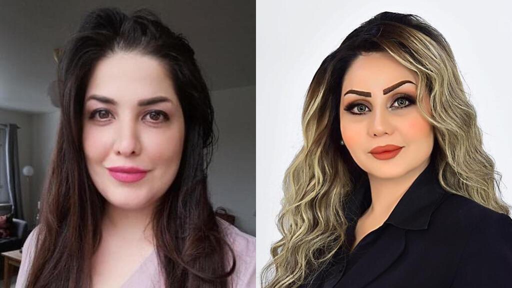 نور القيسي وبان العزاوي