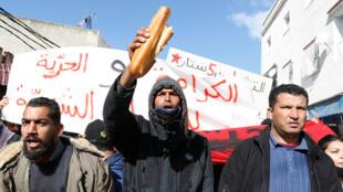تظاهرة أمام البرلمان التونسي