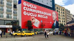 الأجواء الانتخابية، تركيا، اسطنبول (يونيو-حزيران 2018)