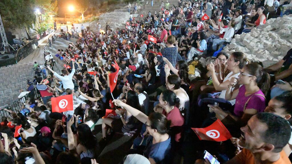 مشجعون تونسيون خلال مباراة منتخبهم أمام مدغشقر