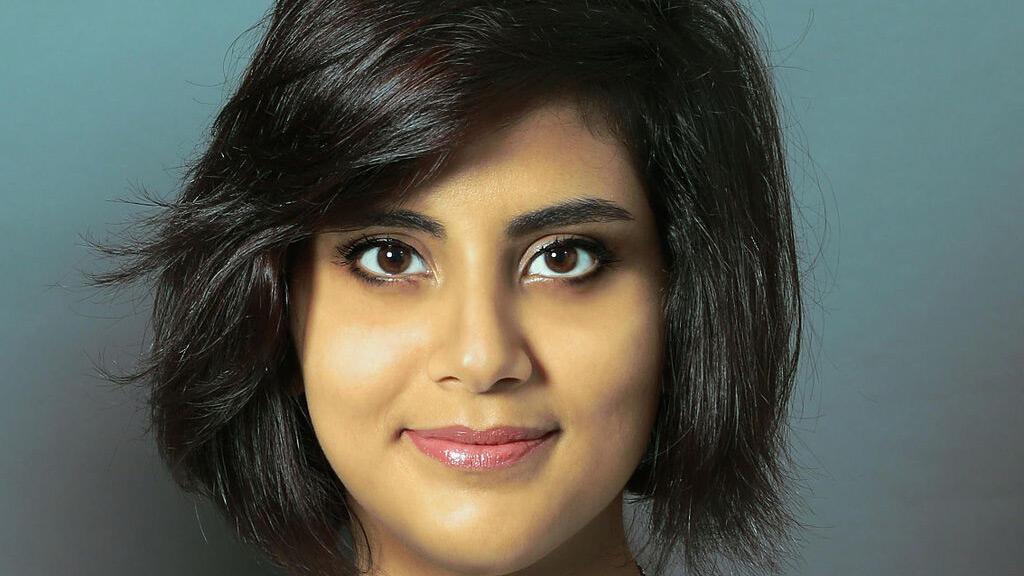 الناشطة السعودية المعتقلة لجين الهذول
