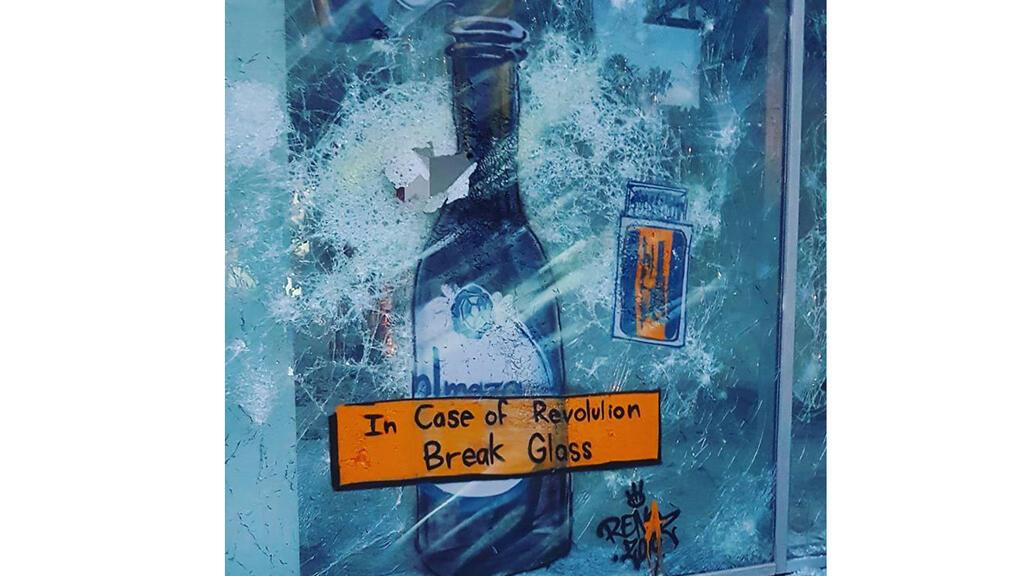 graffiti_revolution_liban