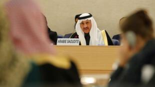 بندر العيبان رئيس الوفد السعودي بمجلس حقوق الإنسان التابع للأمم المتحدة يتحدث خلال اجتماع للمجلس في جنيف يوم الاثنين