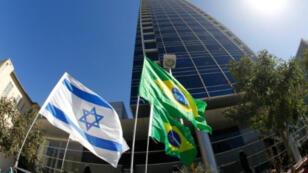 سفارة البرازيل في تل أبيب
