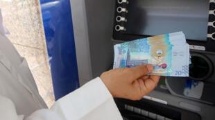 أوراق نقدية من فئة عشرين دينار كويتي